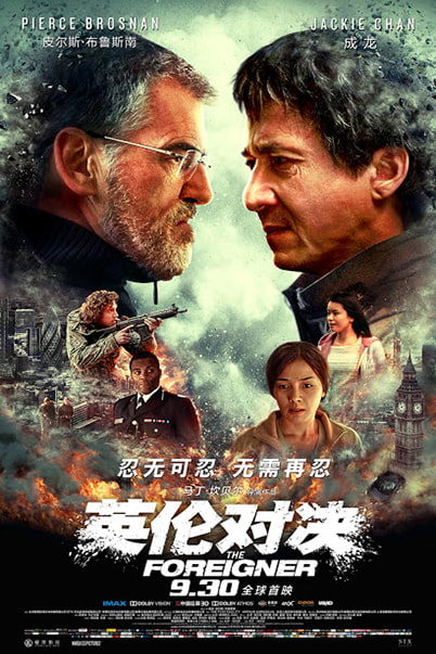 The Foreigner - 2017