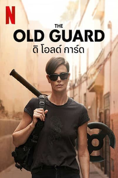 The Old Guard - 2020